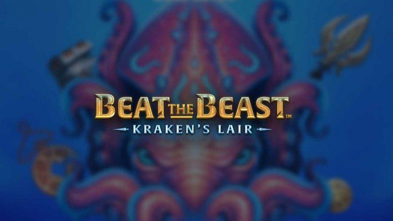 Beat the Beast Krakens Lair Slot Demo