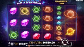 Starz Megaways Gameplay